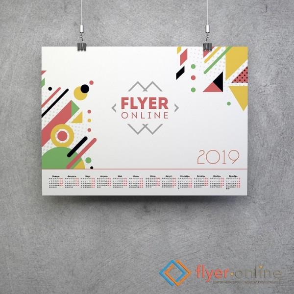 Календари - плакаты