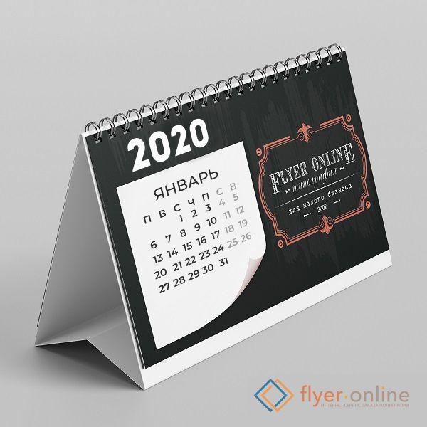 Настольные календари домики