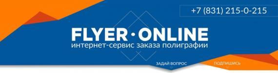 Встречайте обновления в группе В Контакте