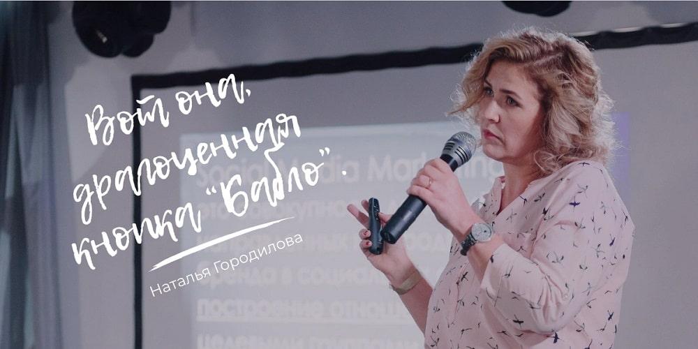 Как оформить сообщество Вконтакте?