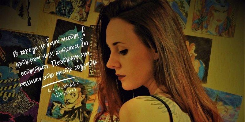 """""""Синий кот"""" – Первый интроверт-бар в Нижнем Новгороде"""