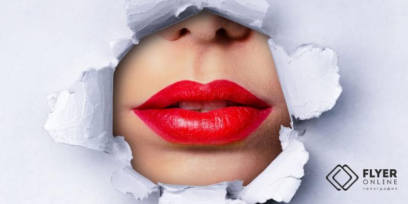 ТОП-7 идей рекламы для салона красоты (и как их реализовать)