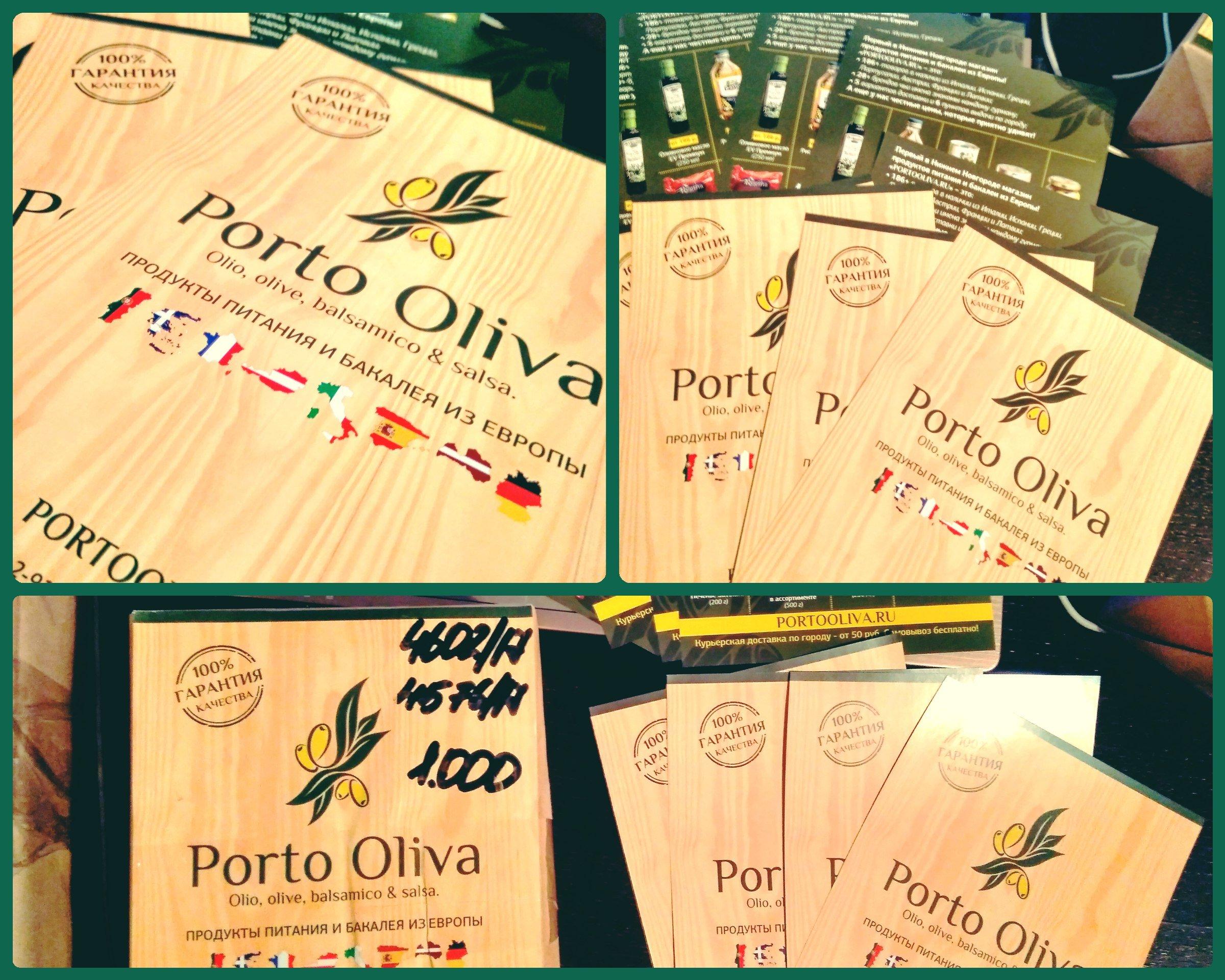 Листовки для Porto Oliva | Бакалея из Европы в Н.Новгороде