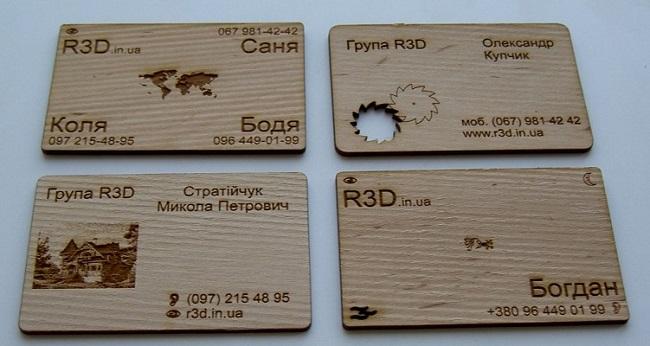 визитки из фанеры