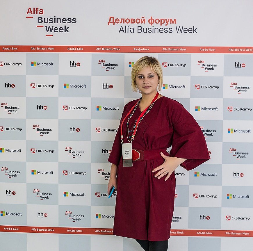 Марина Львова на Alfa Business Week