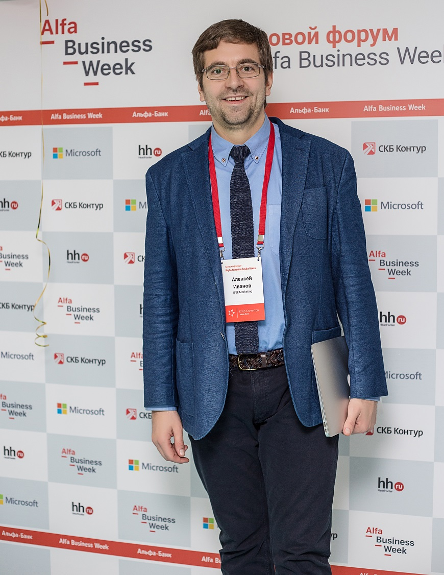 Алексей Иванов ISEE Marketing на Alfa Business Week