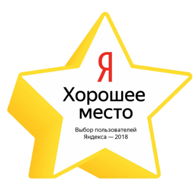 Yandex Star point