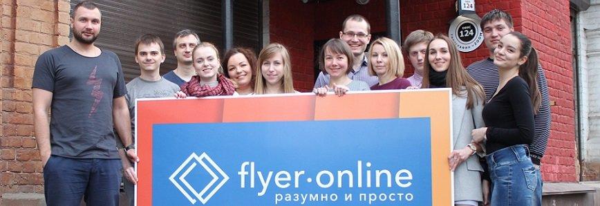 Новая вывеска на крыльце flyer-online.ru