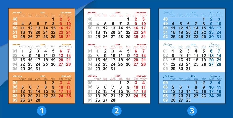 [ Опрос ] Какие календарные блоки вам нравятся?