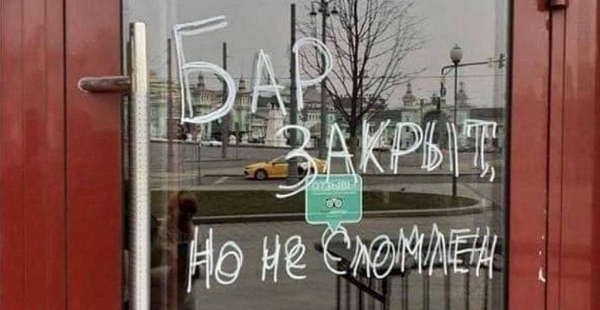 Что будет с малым бизнесом Нижнего Новгорода после карантина?
