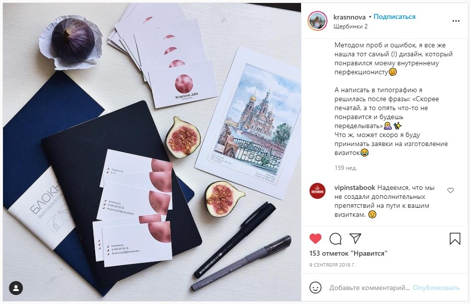 Визитки фотографа для Юлии Красновой