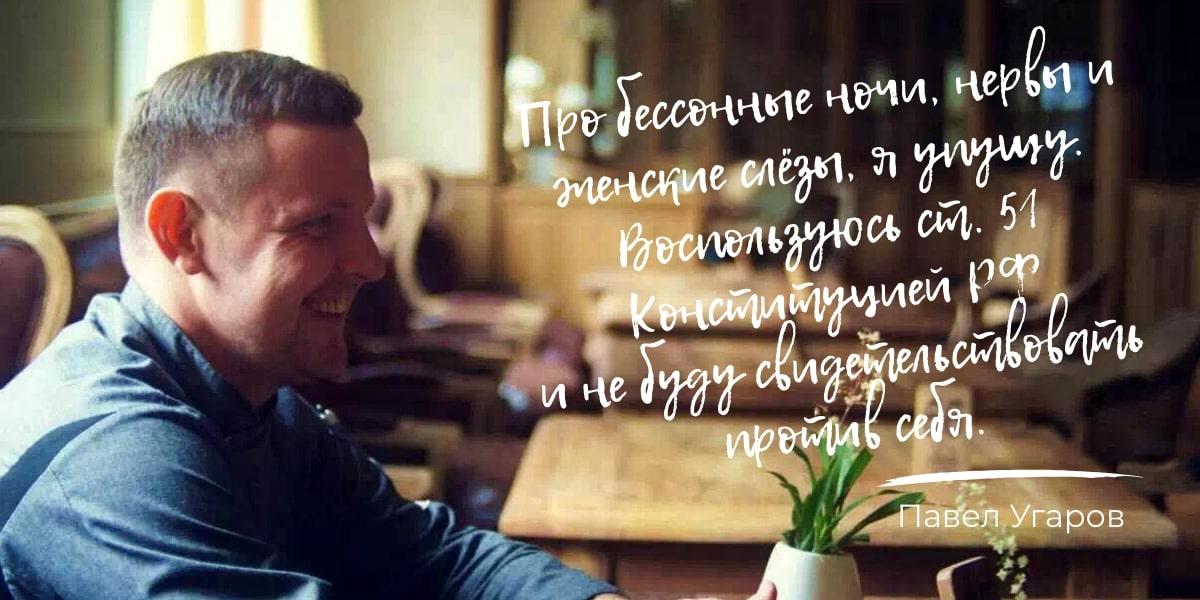 Эксклюзивное интервью с основателем бренда «Ugarov Gаrden»