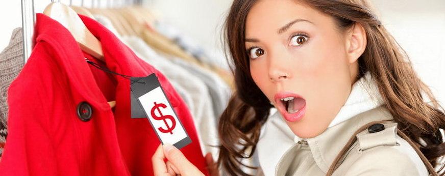 Как объяснить клиенту повышение цен?