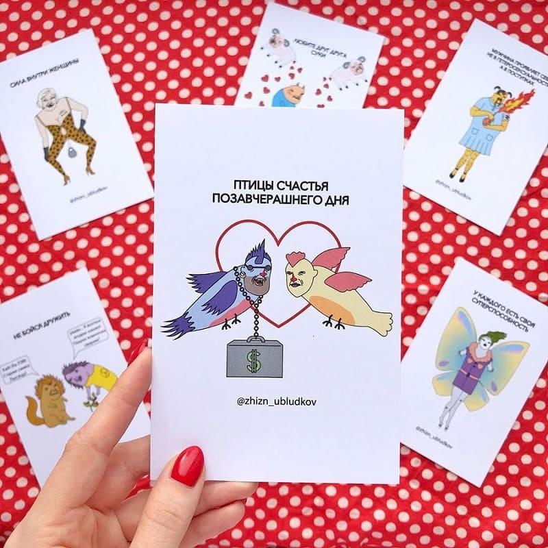 Отзыв о печати авторских открыток